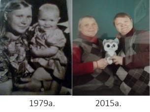 Minu emme ja mina aastatel 1979 ja 2015.